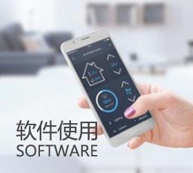 万博官网app苹果版下载保证金一览表