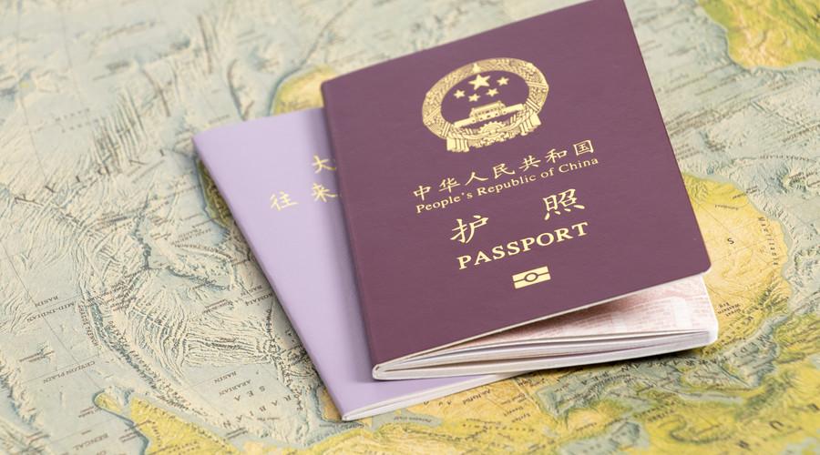 驾驶证、护照、军官证等其他证件可以办理期货开户吗?