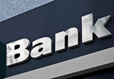 期货账户如何新增、更换绑定的银行卡