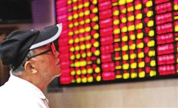 股指期货手续费多少钱 股指期货手续费的算法