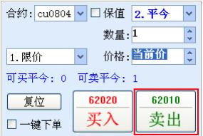 上海期货交易所限价指令最大、最小下单手数多少