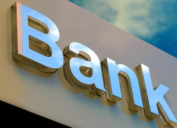 哪些银行支持网银和手机银行开通银期签约业务