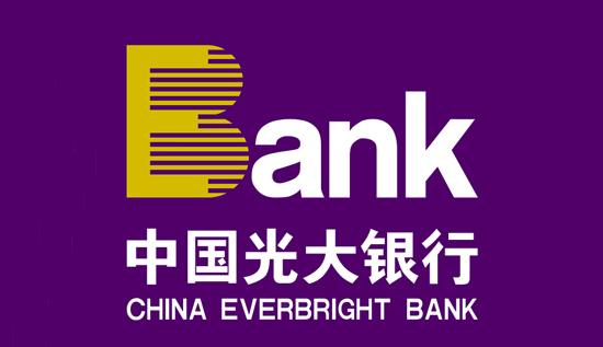 光大银行银期签约、银期转账开通流程