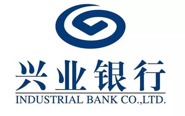 兴业银行手机银行银期签约转账开通流程