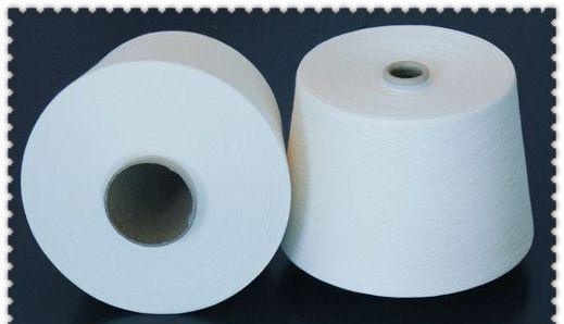 【棉纱期货开户】一手棉纱多少钱