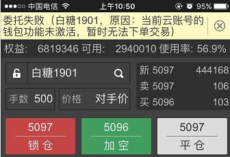 手机文华财经随身行模拟文华豆如何获得和购买