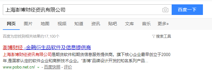 博易大师(博易云)期货模拟交易账号怎么申请注册