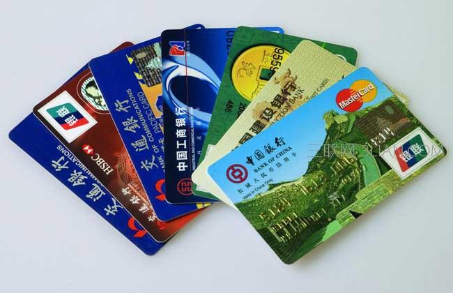 如何更换期货开户时绑定的银行卡