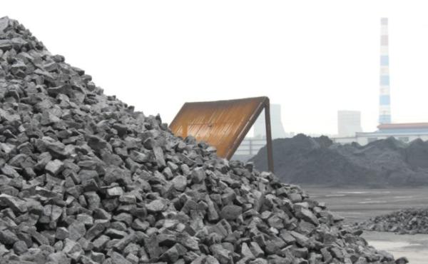 焦炭期货手续费