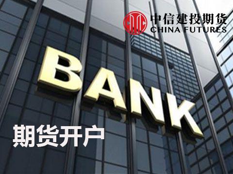 """""""银行主机系统出错""""是怎么回事?"""
