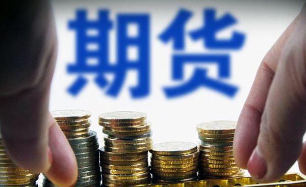 郑州商品交易所手续费返还比例
