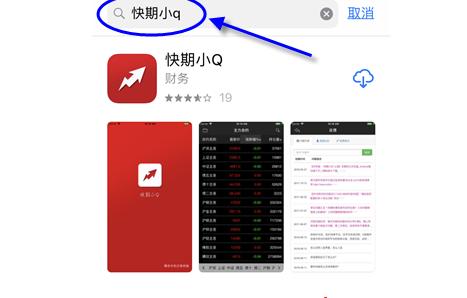 期货交易免费手机APP【完美替代收费的文华随身行】
