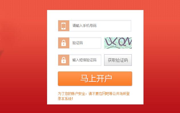 万博官网app苹果版下载开户网址 万博官网app苹果版下载开户链接