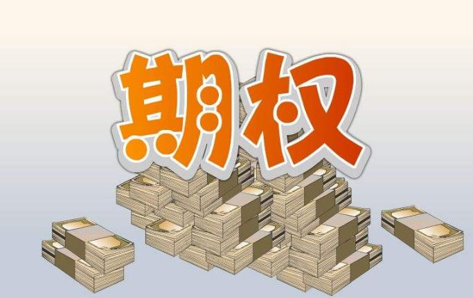 商品期权合约一览表2019年【商品期权品种大全】