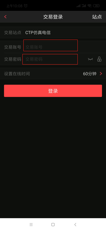 金建投如何查询万博官网app苹果版下载手续费和保证金