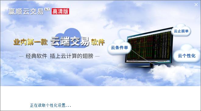红枣万博官网app苹果版下载的价格在哪里看、查看红枣万博官网app苹果版下载行情走势用什么软件
