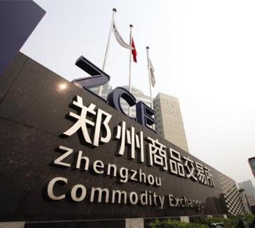 郑州商品交易所手续费标准在哪里查询