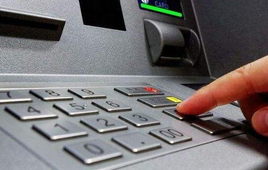 中国保证金监控中心密码忘记