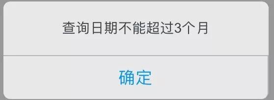 如何通过手机软件查询万博官网app苹果版下载交易历史记录