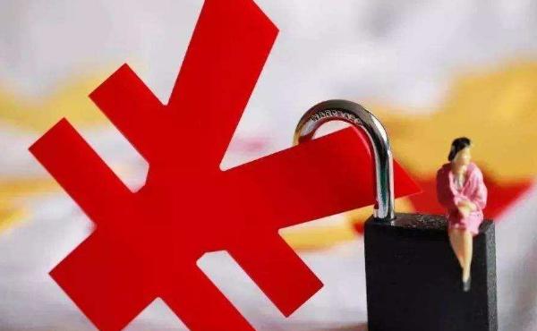 锁仓的技巧 对锁单的保证金收单边还是双边