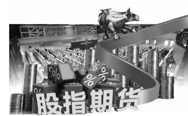 股指期货跨品种单向大边保证金制度是什么意思?