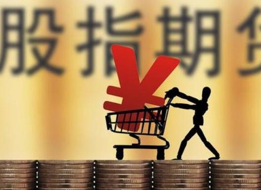 如何快速开通各大期货交易所的品种交易权限/账户