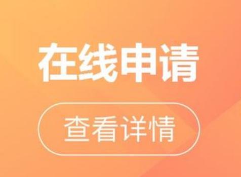 铁矿石期货可以网上开户了 不需要考试和验资 -澳门威斯尼平台app_澳門威尼斯app下载_澳门威尼斯人官网