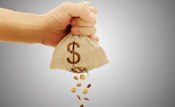 做期貨把本金虧完還要還期貨公司錢嗎