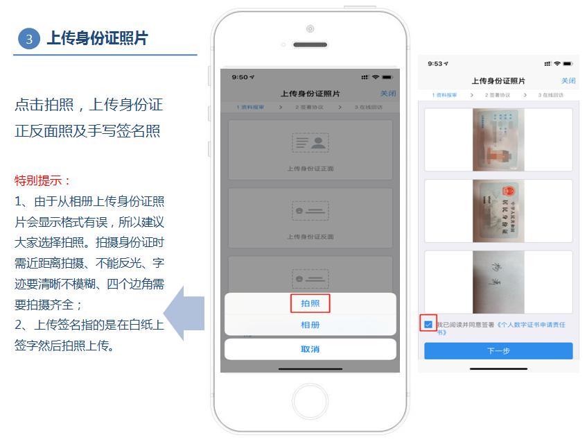 上海中信银行网点_期货手机开户流程【期货手机开户如何操作】_中信建投期货上海