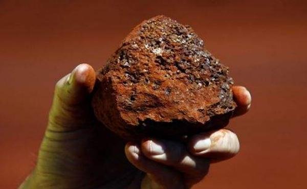 铁矿石期货开户流程