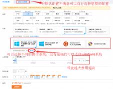 中信建投模拟炒股_期货程序化交易怎样选择和购买服务器_中信建投期货上海