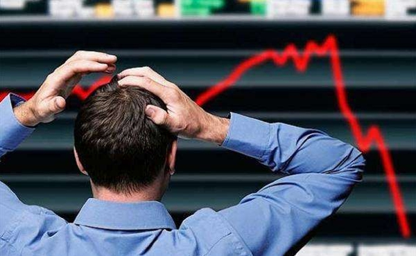 股指期货开户条件
