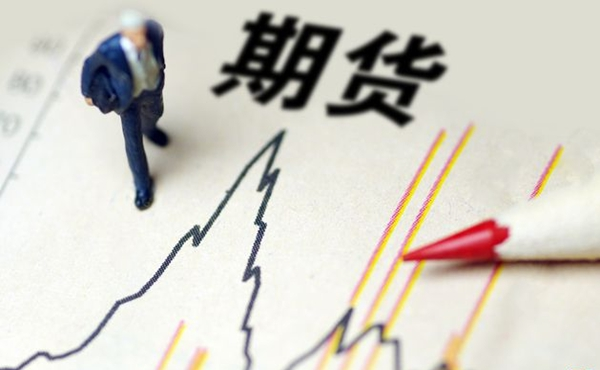 股指期货开户流程